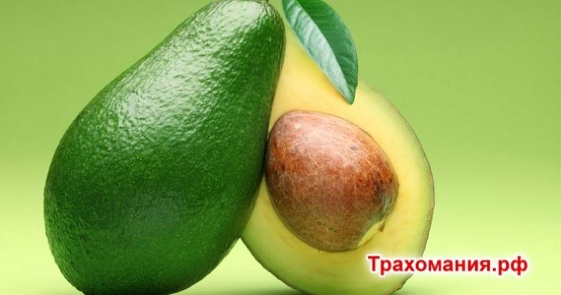 Афродизиак авокадо или Разжигающая страсти аллигаторова груша